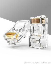 英曼-屏蔽款/非屏蔽网络水晶头