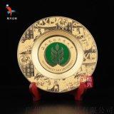 純銅紀念牌 金屬紀念盤 廣州金屬盤 貢獻表彰獎盤