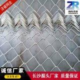 【現貨供應】勾花護坡網,鍍鋅鐵絲網,護坡鐵絲網