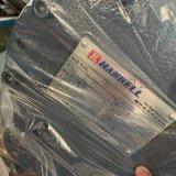 阿普達常溫風冷冷凍式乾燥機CFKA-15N
