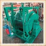 融翔JYB-40×1.25型运输绞车 运输绞车厂家