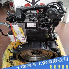 东风康明斯柴油发动机 4BTA3.9-C125