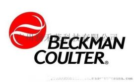 Beckman-中国客服 贝克曼离心机售后维修电话