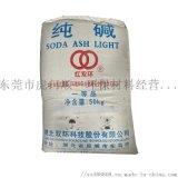 深圳东莞惠州纯碱现货供应污水处理碳酸钠含量工业纯碱