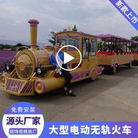 大型燃油柴油电动无轨观光火车 景区游览车观览车