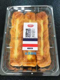 西点塑胶盒 蛋糕pvc吸塑包装 口服液塑料内托
