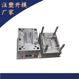 承接各类塑胶电子外壳模具开发注塑加工