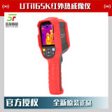 UTi165K非接触式温度筛查高温报警