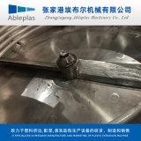 200A201材質混合設備配件雙軸槳葉混合機