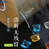 洗衣凝珠膜pva水溶包装膜可水解生物降解 环保材料