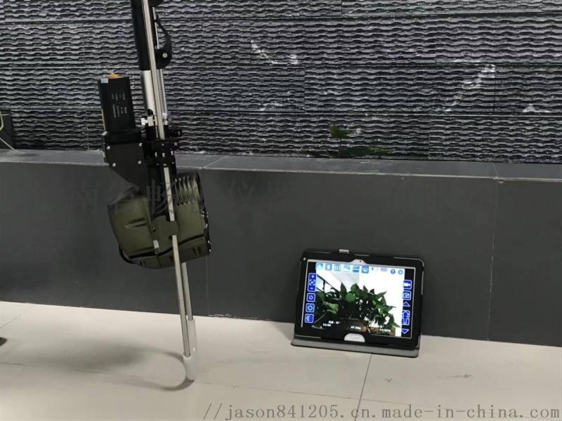 河北無線高清潛望鏡廠家