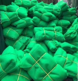 渭南绿网工地盖土网防尘网有