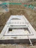 裝配式地埋箱泵一體化消防水箱防浮基礎要求