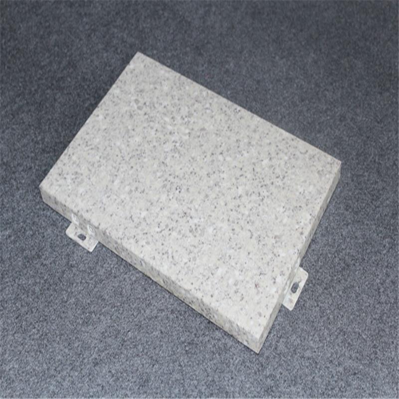 梯田造型鋁單板異形2.5厚三角型鋁單板