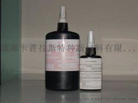 托马斯聚四氟乙烯高强度粘接胶4096-2EDS+