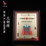 广州致敬抗疫工作者荣誉奖品定制 武汉加油纪念品