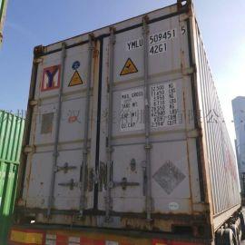 东莞二手集装箱出售出租回收