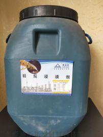 港口码头防腐异丁烯三乙氧基硅烷浸渍膏