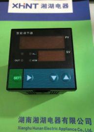 湘湖牌XMTA-2B2智能数显调节仪安装尺寸