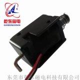 汽車燈電磁鐵小型框架式12V直流電磁鐵廠家直銷
