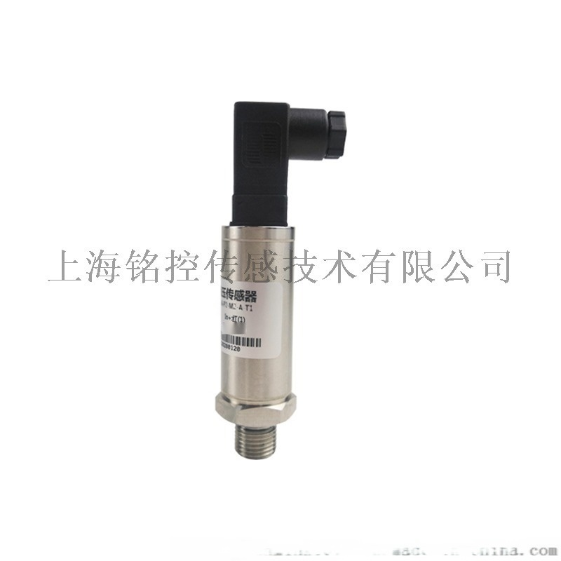 MD-G601 液压传感器