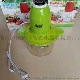 廠家批發絞肉機2L容量小型攪拌機廚房料理機