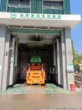 深圳市垃圾站除臭系統效果好