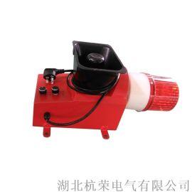 BBJ大功率粉尘防爆声光报警器湖北纺织厂用