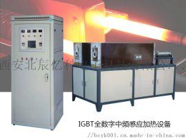 节能 中频透热设备 透热锻打设备 中频炉