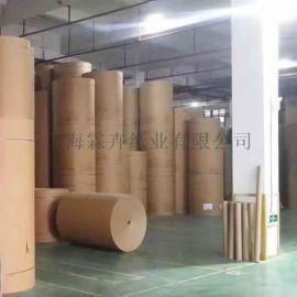 上海供应80克包装黄牛皮纸  韧性好金属包装牛皮纸