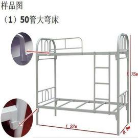 上下铺铁架床员工宿舍公寓床厂家直销价格优惠