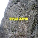 成都防护网,边坡防护网,四川山坡防护网