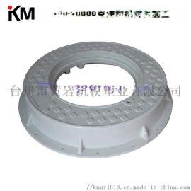 玻璃钢压铸模具 BMC SMC DMC产品模具制造