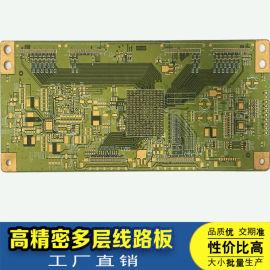 生产TFT分屏控制主板 线路板