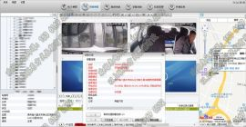 网约车视频监控设备厂家_网约车GPS定位系统终端供应商_一键报警