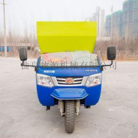 抛料三轮撒料车冬季好启动撒料车