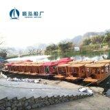 田园实木渔船,经典手划小木船,单亭木船乌篷船