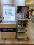 Olympus日本进口奥林巴斯胃肠镜CV-290