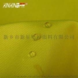 全棉防静电阻燃防水荧光黄面料