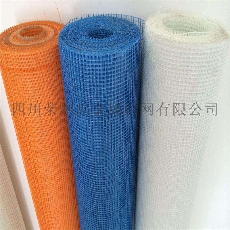 成都網格布廠家 成都外牆保溫網格布 成都玻纖網格布