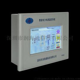 厂家直销5英寸彩色触摸屏直流屏监控模块