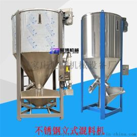 500kg立式混料机PS再生料烘干加热拌料机混合机