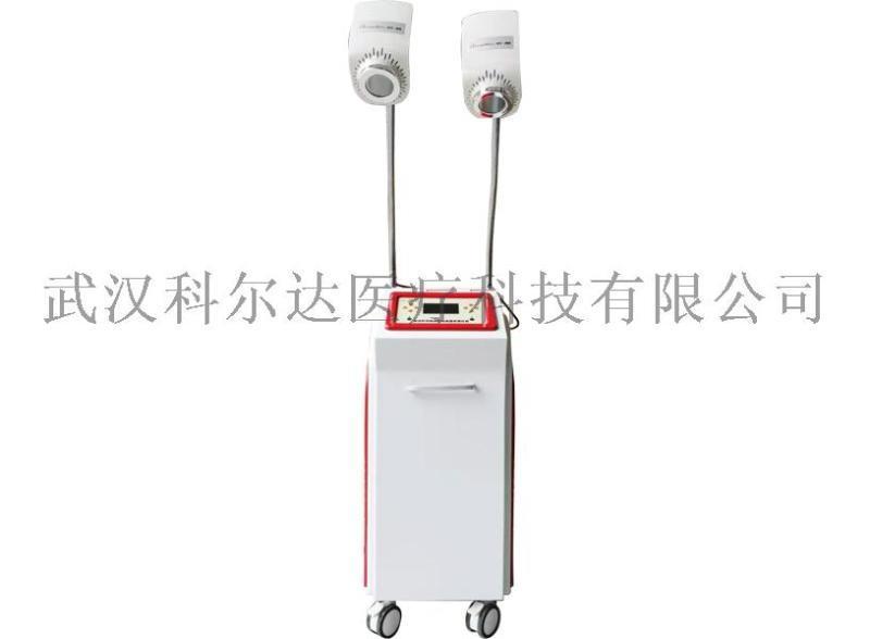 紅藍光譜治療儀,紅光治療儀