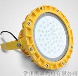 廠家直銷LED防爆燈10W20W30W