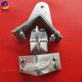 紧固件 塔用紧固夹具 角钢直线悬挂光缆金具