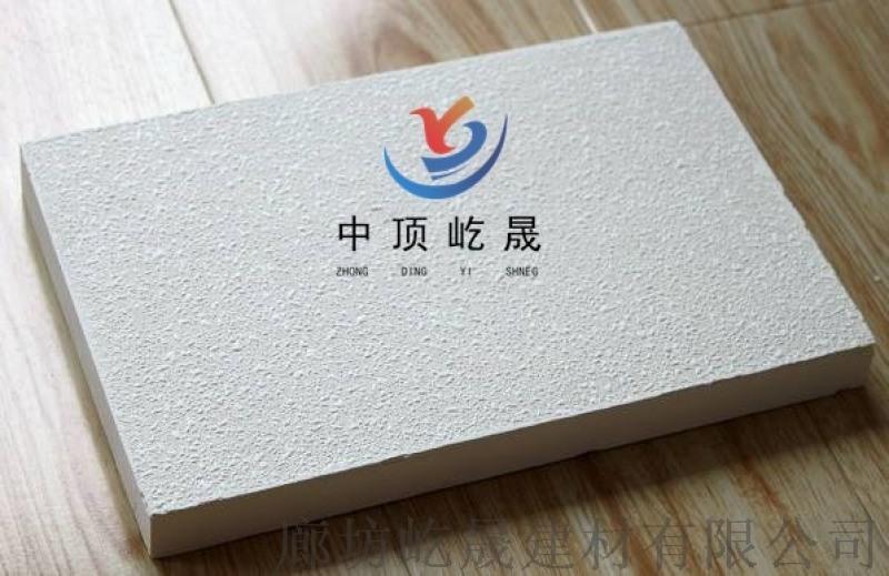 玻纤吸音板厂家直销 隔音吸音岩棉玻纤天花板