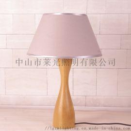 厂家直销北欧床头装饰台创意实木护眼led台灯 修改