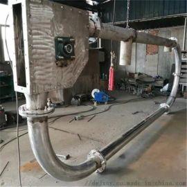 管链式粉体输送机厂家 板链式输送机图片 Ljxy