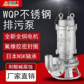 耐腐蚀排污泵 WQP不锈钢潜水排污泵