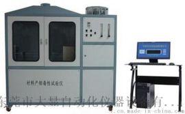 材料煙氣毒性,煙氣毒性分級試驗裝置GB8624